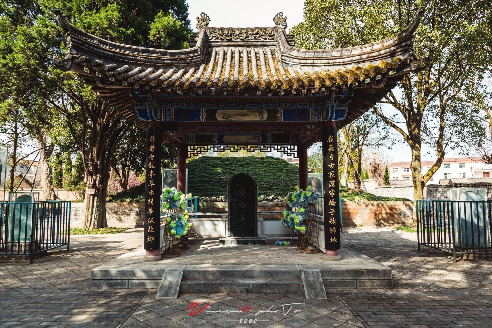 Cai Lun's Tomb