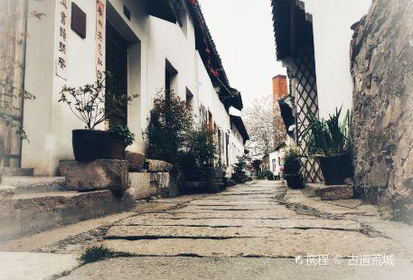 Liheshu Shan Gunan Street