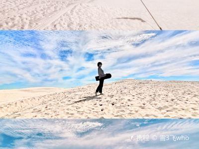 Anna bay all-wheel-drive slippery sand activities