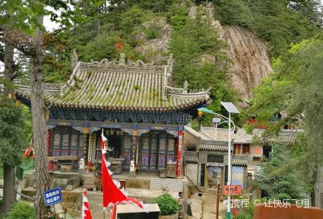 Shimen Mountain of Tianshui