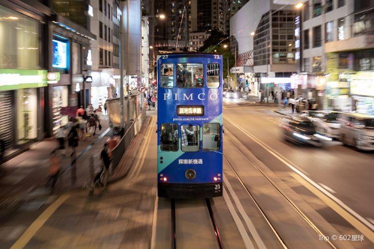 香港北角1