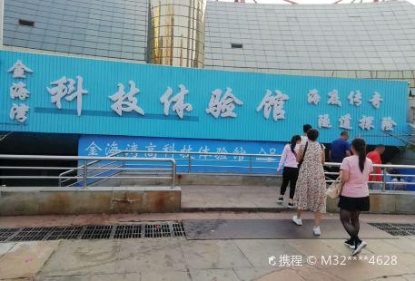 Ziyunhuaxi Scenic Resort