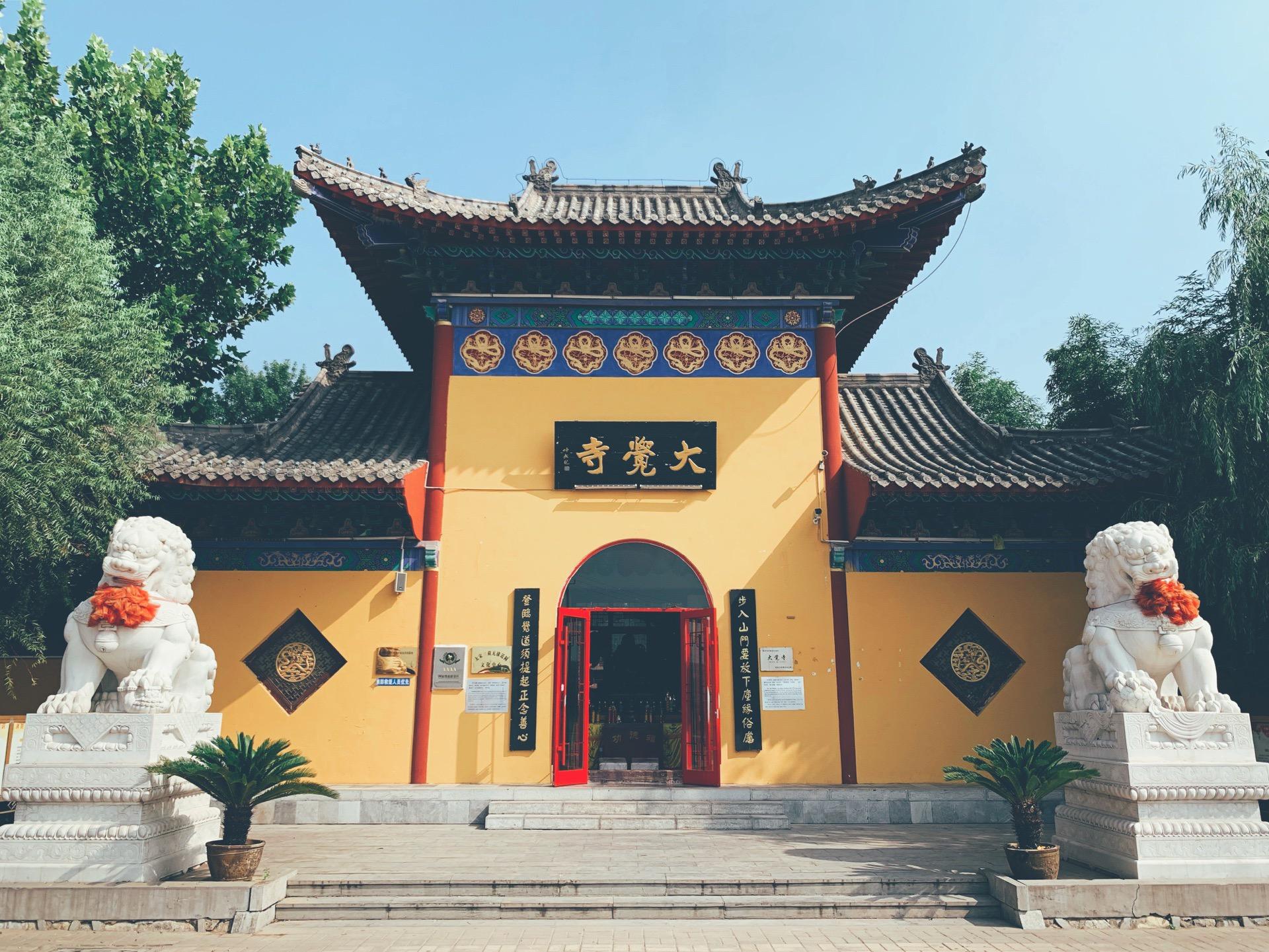 Wudigucheng Tourism Sceneic Area