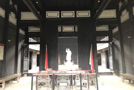 秋收起義銅鼓紀念館