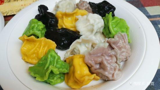Minguo Seafood Dumplinglou(Zhong Shan Lu Dian )