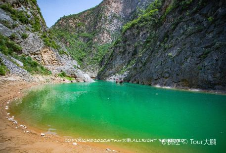 Jingheda Canyon