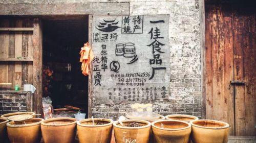 Yingxiu Street