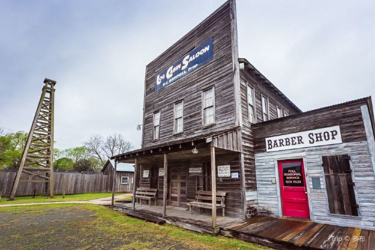 Spindletop - Gladys City Boomtown Museum2