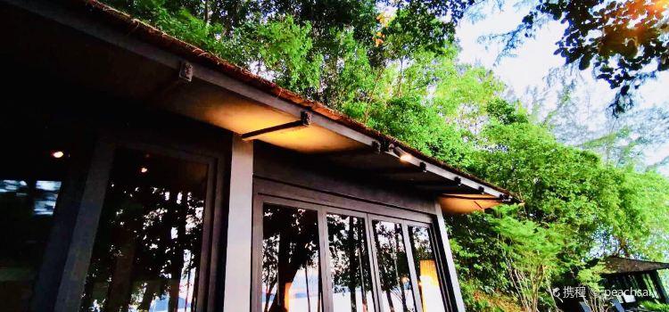 Sri Trang Restaurant1
