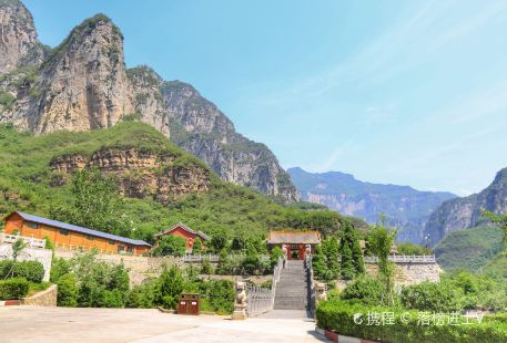 Wulongkou Scenic Area