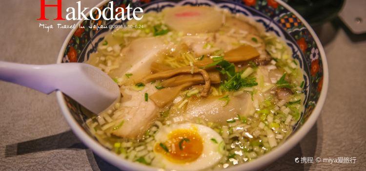 函館面廚房1