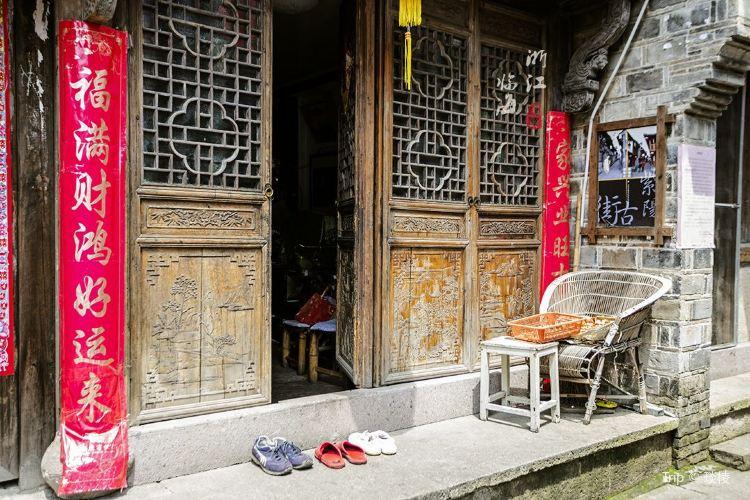 Ziyang Street2