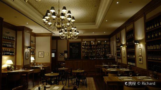 Houdini Restaurant