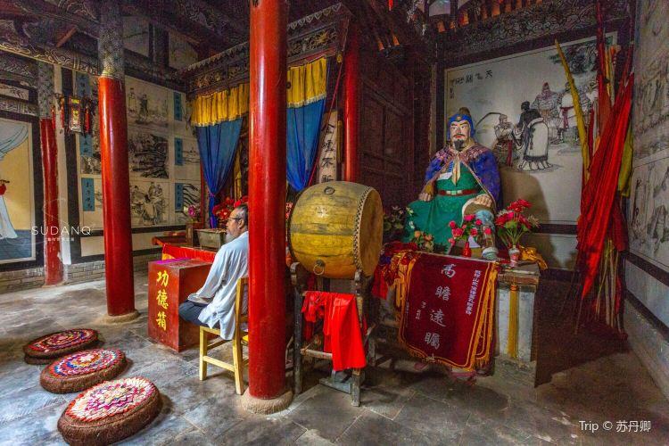 Wu Hou Shrine1