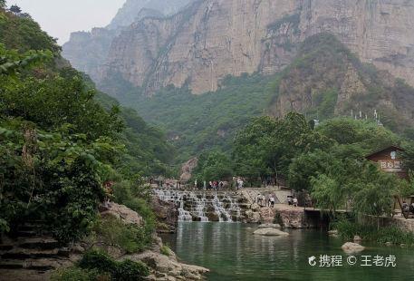 Baoquan Reservoir
