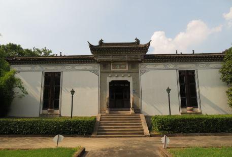 Huang Binhong Art Gallery
