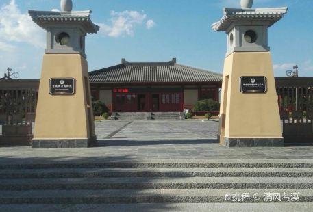 Zhouyuan Museum