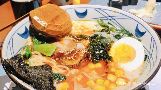 提香日本料理(雍和宮店)