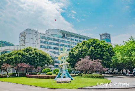 四川農業大學