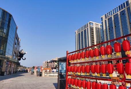 Meiguihu Xing Meng Children Amusement Park