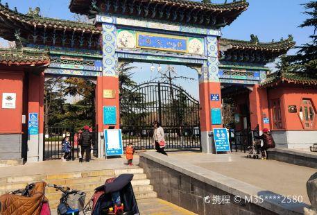 Tieshan Park (Southeast Gate)
