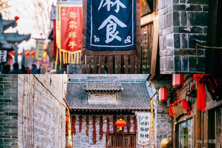 Xifu Old Street2