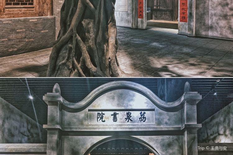 Deng Enming Martyr's Former Residence2