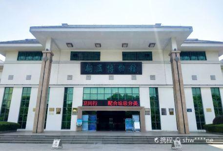 Tonglu Museum