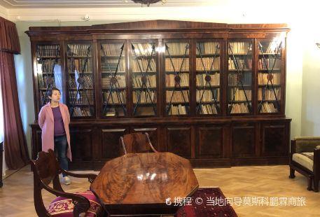 Gorki Estate Museum