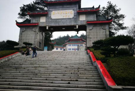 Shaoshan Maozedong Library