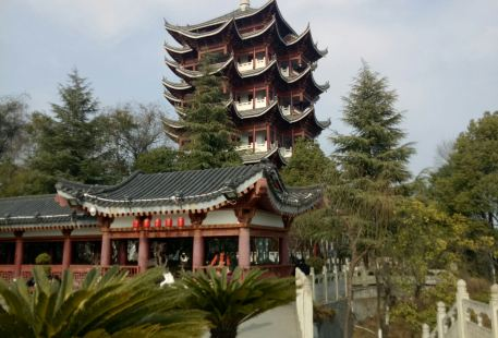 Hanbin Archives Hall