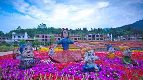 Huangyao Fairy Flower Lake