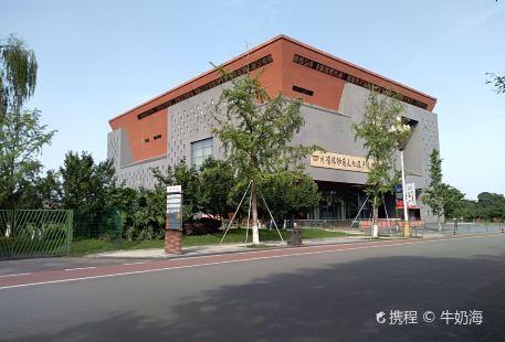 무형문화재박물관