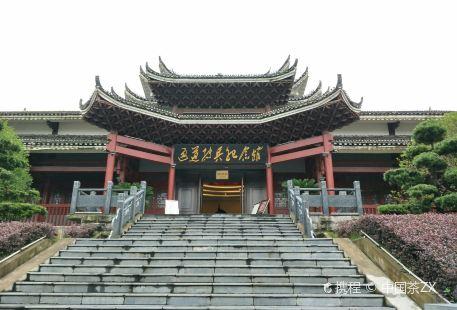 Passageway Zhuanbing Memorial Hall