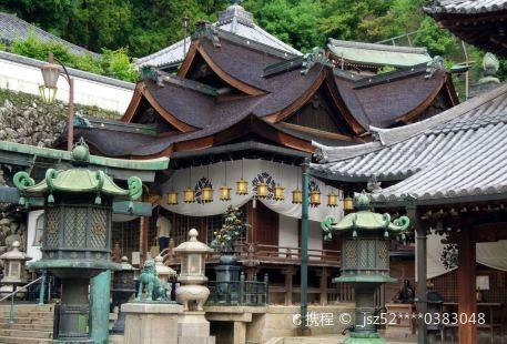 Bao Mountain Temple