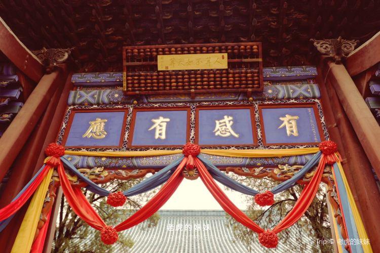 都城隍廟2