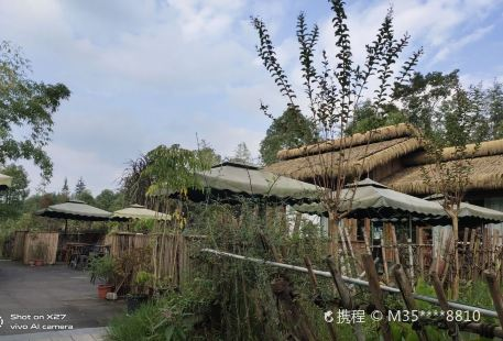 China Bamboo Art City