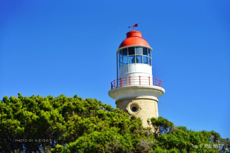 Cape du Couedic Lighthouse1