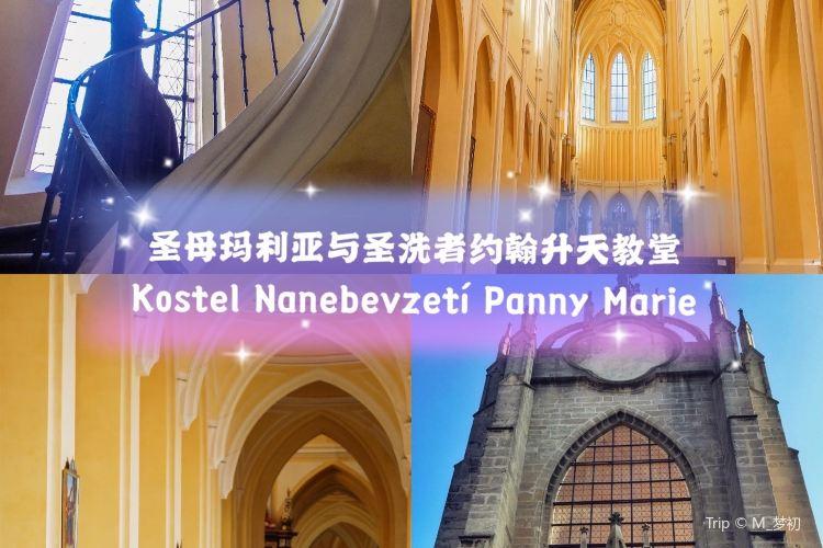 Kostel Nanebevzeti Panny Marie1