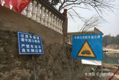 The First Corner of Xiangjiang River