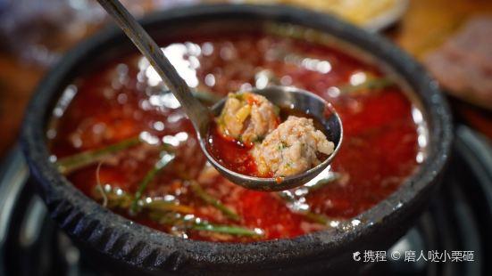 砂鍋莊豆米火鍋