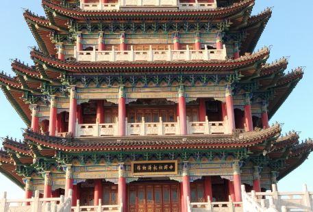 Zhongningxian Gouqi Museum