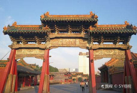 Ancient Street of Man and Qing Dynasty