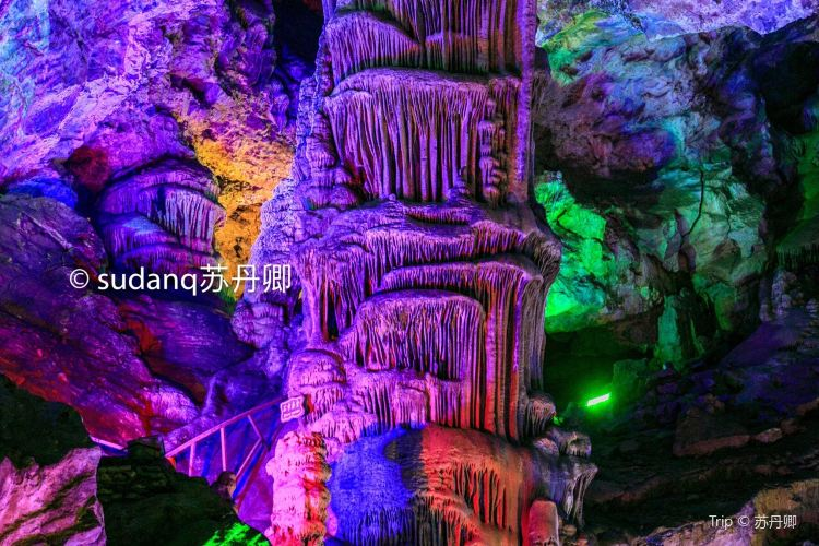 Wanxiang Cave Scenic Area2