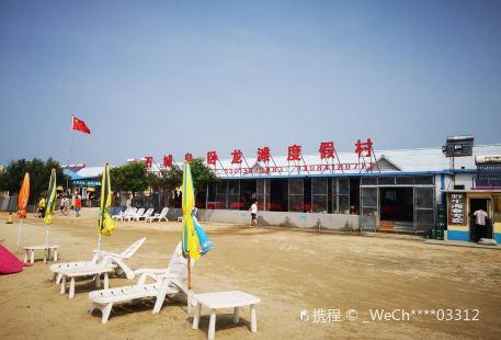 Dalian Zhuangheshi Shichengdao Wolongtan Resort