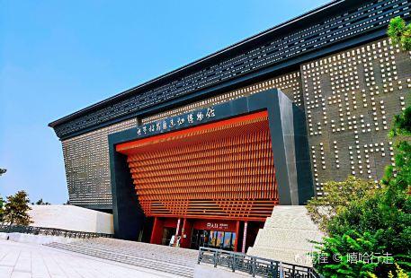 梁帶村芮國遺址博物館