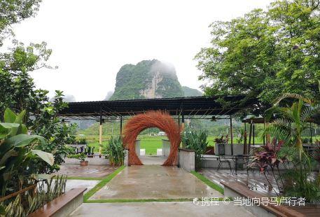 Meinv Village