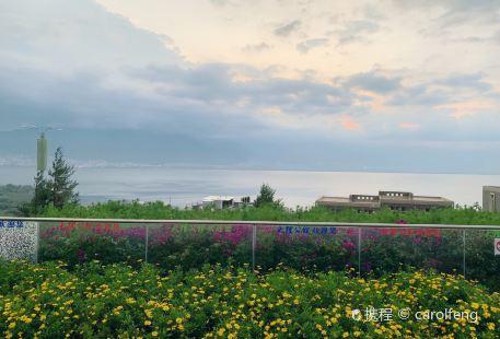 Gongguan Hot Spring Resort