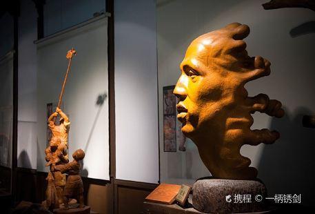 Lintian Shan
