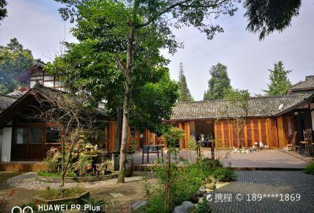 Xiangyue Farm